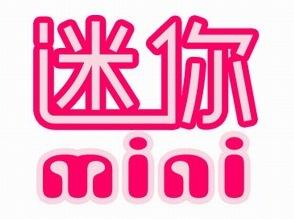 迷你杂志品牌Logo
